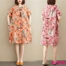 夏季復古花朵印花大碼寬鬆顯瘦韓版棉麻連身...