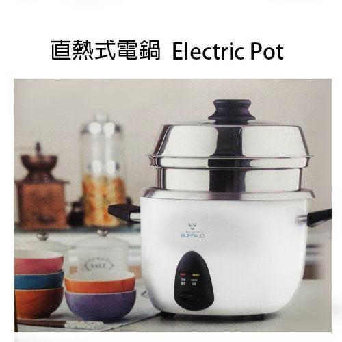 【中彰投電器】牛頭牌(15人份)直熱式電子電鍋,TC-28【全館刷卡分期+免運費】