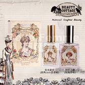 Beauty Cottage 維多利亞系列香水 春水甜香/情深意濃 28ml 兩款可選 美麗莊園 泰國【YES 美妝】