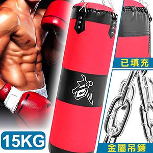 BOXING懸吊式15KG拳擊沙包(已填充)拳擊袋沙包袋懸掛15公斤沙袋拳擊打擊練習器搏擊泰拳武術