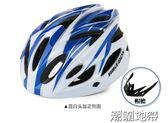 Bikeboy騎行頭盔一體成型男女山地公路腳踏車頭盔騎行裝備安全帽【潮咖地帶】