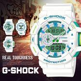 【人文行旅】G-SHOCK | GA-400WG-7ADR 時尚潮錶