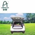 丹大戶外【Camping Ace】野樂車...
