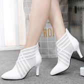 網靴女真皮高跟尖頭2018新款春秋時尚女鞋細跟鏤空短靴涼靴馬丁靴