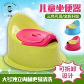 坐便器寶寶坐便器 兒童多功能大號坐便器 嬰幼兒尿盆便盆男女寶寶小馬桶 小明同學