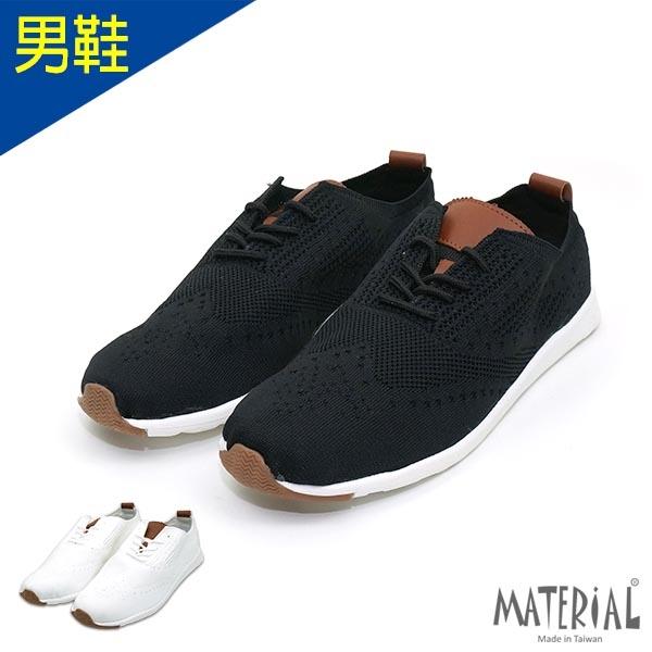 男鞋 輕量飛織綁帶休閒鞋 MA女鞋 29155