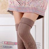 日系高筒護腿襪套過膝長襪女