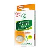 曼秀雷敦 Acnes痘痘貼(滅菌) - 綜合型 26入【BG Shop】