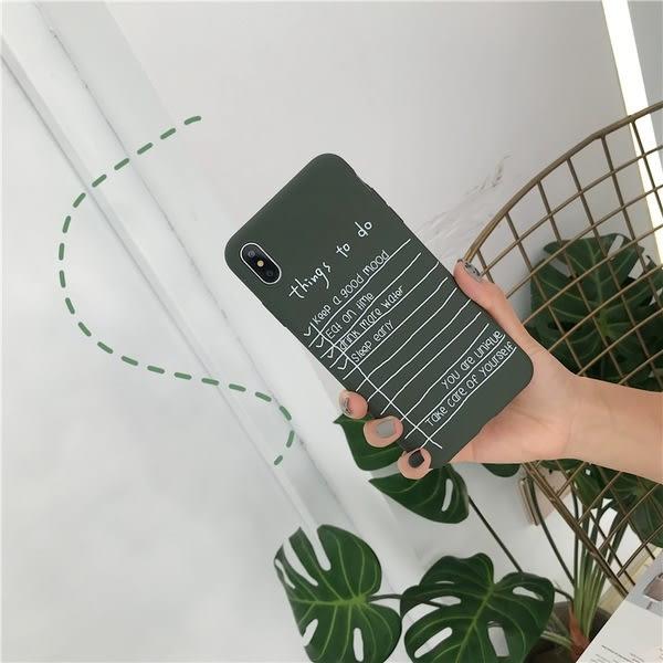 【SZ15】簡約字母墨綠磨砂軟殼 iphone xs max 手機殼 iphone 7 plus手機殼 iphone 6s plus 手機殼 XR