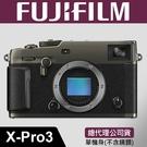 【公司貨】FUJIFILM X-PRO3 鈦黑 鈦銀色 限定版 單機身 Body 富士 混合觀景窗 屮R3