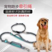 戶外訓犬寵物防爆沖牽狗繩散步遛狗繩狗?