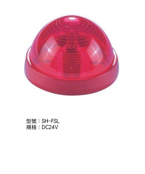﹝〝漢 視 消 防〞﹞消防器材專用 火警標示燈....§台灣製造.工廠直營 §
