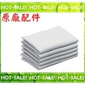 《原廠配件》Karcher 德國凱馳 蒸氣清洗機 專用 地板擦布套(五入)( SC1/SC2/SC3/SC4/SG4/4適用)
