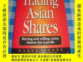 二手書博民逛書店Trading罕見Asian Shares:Buying and