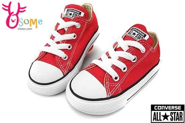 ALL STAR★Converse小童帆布鞋 小童基本款 柔軟大底 G9813#紅色◆OSOME奧森童鞋/小朋友