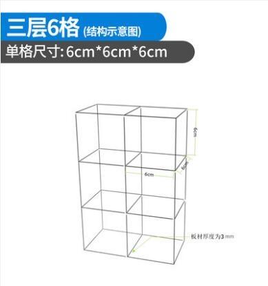 手辦展示盒 展示盒透明防塵盒壓克力