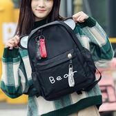後背包 雙肩背包 韓版學院風時尚學生書包《小師妹》f75