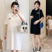 加肥加大碼孕婦夏裝短袖T恤連身裙中長款翻領寬鬆休閒上衣200斤潮 貝芙莉