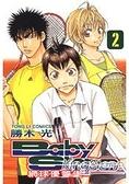 Baby Steps~網球優等生~ 02