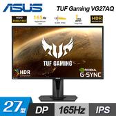 【預購 ASUS 華碩】TUF Gaming VG27AQ 27型 HDR 電競螢幕 【贈飲料杯套】