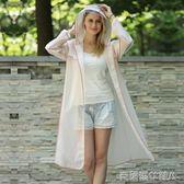 雨鼎雨衣成人女式長款戶外徒步旅行韓國時尚透明單人防雨便攜雨披 全館免運