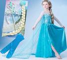 冰雪奇緣公主禮服洋裝萬聖節聖誕節長板手套假髮皇冠仙女棒5件組通販屋