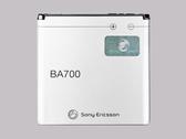 SonyEricsson 原廠電池 BA700 Xperia ray(ST18i)/Xperia neo V(MT11i)/Xperia Pro(MK16i)/Xperia neo(MT15i)