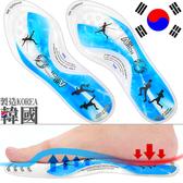 運動型AIR ARCH可裁剪氣拱鞋墊(韓國製造)減壓按摩鞋墊子.足弓支撐氣墊.增高墊隱形墊皮鞋球鞋
