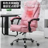 辦公椅電腦椅家用辦公椅轉椅直播椅老板椅升降轉椅按摩擱腳午休座椅子 LX 雲朵走走