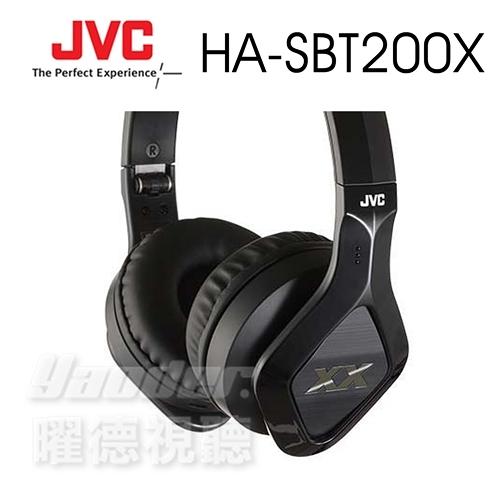 【曜德】JVC HA-SBT200X  Elation 狂歡系列 重低音耳罩式 藍牙無線耳機