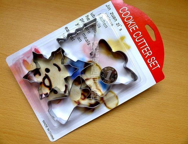 [協貿國際]  不銹鋼餅乾模  2個價