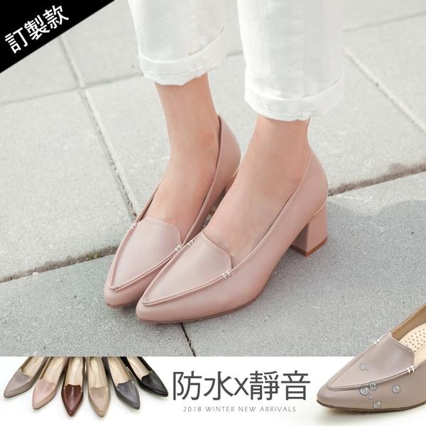 跟鞋.靜音防水尖頭高跟鞋(杏、芋)-FM時尚美鞋-訂製款.Present
