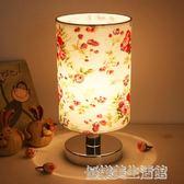 創意現代簡約臥室床頭學習可調光禮品看書節能溫馨喂奶小台燈