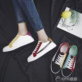 夏季男鞋新款韓版潮流百搭休閒帆布鞋男士布鞋板鞋潮小白鞋子
