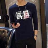 男T恤 男短t恤 韓版T恤 長袖T恤男裝圓領上衣 韓版大學生修身打底衫【非凡上品】cx570