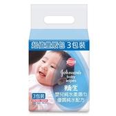 嬌生嬰兒純水潔膚柔溼巾(加厚型)80片x3包【愛買】