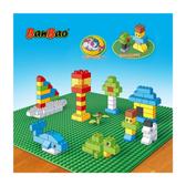 《 BanBao 邦寶積木 》積木專用底板 / JOYBUS玩具百貨