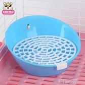 寵物籠 CARNO卡諾兔子廁所龍貓豚鼠荷蘭豬特大號三角廁所尿盆便盆防漏尿 瑪麗蘇DF