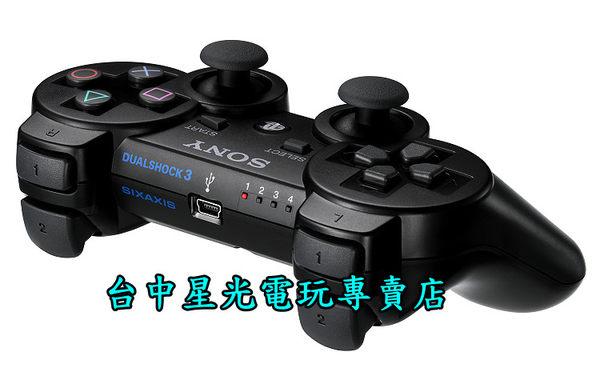 【PS3週邊 可刷卡】☆ SONY原廠 全新 黑色 無線控制器 震動手把 ☆【裸裝新品】台中星光電玩