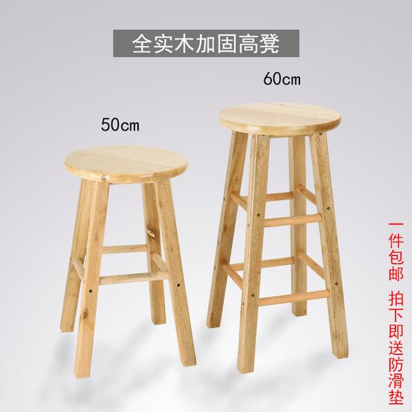 吧台椅高腳椅 高圓凳巴凳橡木梯凳 高腳吧凳 實木凳子酒吧椅 WD 薔薇時尚