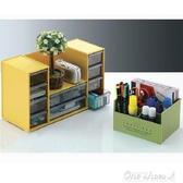 大號桌面辦公室用品文具盒收納盒塑膠透明抽屜式多功能整理盒YYJ(快速出貨)