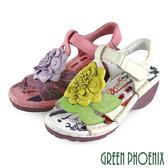 U51-2K436 女款厚底氣墊涼鞋 立體花朵撞色沾黏式全真皮楔形氣墊涼鞋【GREEN PHOENIX】
