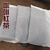咖啡紅茶/麥香紅茶 免濾茶包 60克/包 營業用紅茶包 6包一組 現貨 【正心堂】
