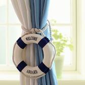 歐式創意窗簾扣綁帶系帶捆綁繩子現代簡約一對飾品扎帶束帶卡通花 美好生活居家館