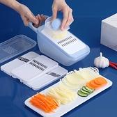 萊柏頓家用多功能切菜器刨絲器切片器切絲器土豆擦絲磨蓉廚房神器 【蜜斯蜜糖】