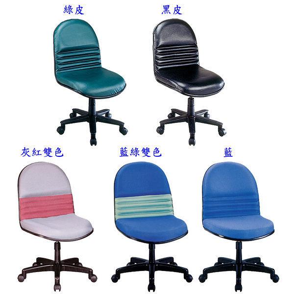 [ 家事達 ] NO- ONE 高級電腦椅/辦公椅(5色可選)
