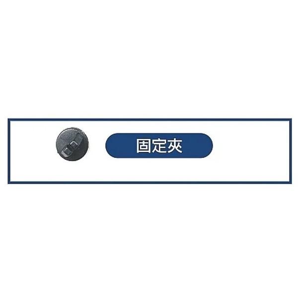【晉吉國際】HANLIN-BTS5 殼骨傳導 安全帽藍牙耳機 -藍牙5.0 加購(麥克風固定夾)
