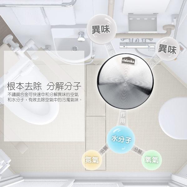 德國潔靈康「zielonka」除味隨身皂(黑色)  空氣清淨器 清淨機 淨化器 加濕器 除臭 不鏽鋼