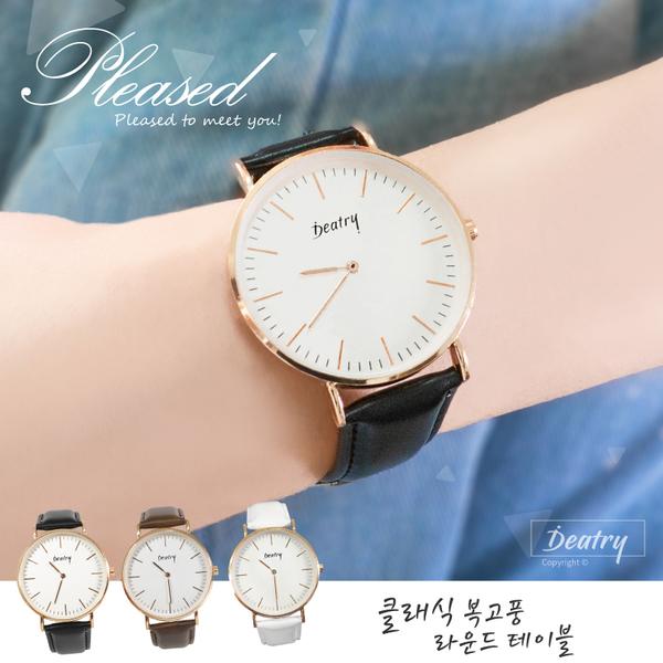 手錶 韓版大錶盤手錶大圓框皮革圓錶 金屬質感 圓錶 皮革錶帶 男錶 女錶 對錶 生日禮物 交換禮物