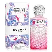 ROCHAS 幸福蜂鳥限量版女性淡香水100ml Vivo薇朵